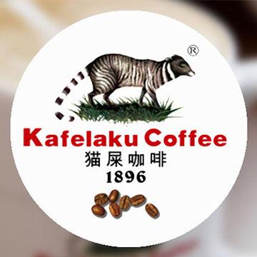 猫屎咖啡连锁店
